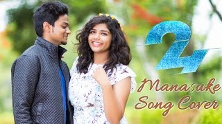 getlinkyoutube.com-Manasuke Song Cover- 24 Movie || Shanmukh Jaswanth