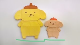getlinkyoutube.com-Origami Pompompurin / พับกระดาษ ปอมปอมปุรินและเพื่อนๆ
