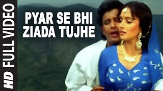 getlinkyoutube.com-Pyar Se Bhi Ziada Tujhe [Full Song]   Ilaaka   Mithun Chakraborty, Madhuri Dixit