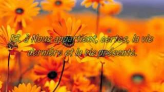 getlinkyoutube.com-La plus belle voix au monde abdelbasset abdessamad (al layle)