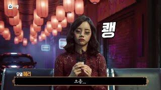 getlinkyoutube.com-[다방] 혜리와 뽀삐의 유쾌한 촬영현장 최초공개!
