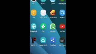 getlinkyoutube.com-طريقه تحديث اي هاتف اندرويد الي احدث اصدار6.0.1 مارشيميلو اي كان نوع هاتفك ويشتغل علي كل الاصدارات