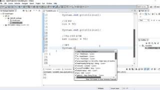 getlinkyoutube.com-자바강좌 6 - 자바 코드 작성시 변수의 선언과 초기화, 호출