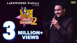 getlinkyoutube.com-Lakhwinder Wadali Best Live Sufi Performance In Voice Of Punjab Chhota Champ 2 Grand Finale Event