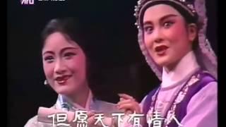 getlinkyoutube.com-三届越剧大赛集锦.f4v