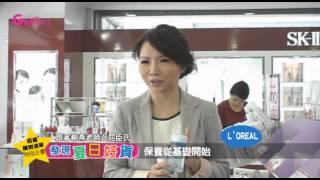 getlinkyoutube.com-愛女生超值購物企劃 - 跟著柳燕老師逛屈臣氏發現夏日好貨!