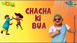 Chacha Ki Bua - Chacha Bhatija - 3D Animation Cartoon for Kids - As seen on Hungama TV