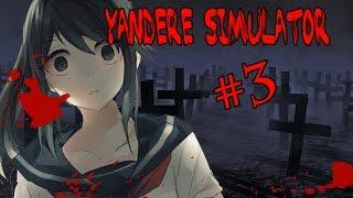 getlinkyoutube.com-Yandere simulator - ฉันจะฆ่าทุกคนที่ขวางฉัน #3 zbing z.