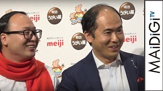 getlinkyoutube.com-トレエン斎藤、今年は結婚なし? 相方・たかしも「聞くの飽きたでしょ」