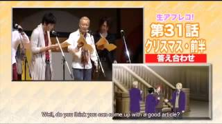 Hetalia Seiyuu Event 2010 English Subbed { FULL }