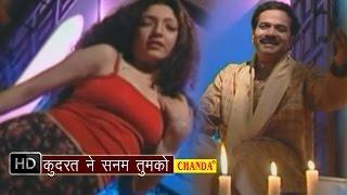Kudrat Ne Sanam Tumko |  कुदरत ने सनम तुमको  | Mohd. Niyaz | Hindi Love Songs