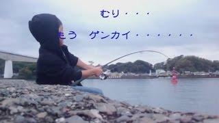 getlinkyoutube.com-ブリが来た!7歳人生2本目青物【サーフ格闘技戦!】 BATTLE15