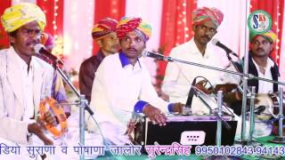 getlinkyoutube.com-RAYCHAND | रायचंद | Rajasthani Vivah Geet 2017 | SIROHI Live Rampura | Nutan Gehlot Dance