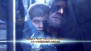 getlinkyoutube.com-Metal Gear Solid V Ground Zeroes Cheats