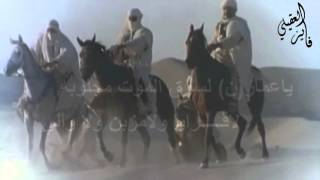 شيله مشذوبه كلمات/ ضيدان العارضي اداء/ سعود العقيلي تنفيذ/ فايز العقيلي