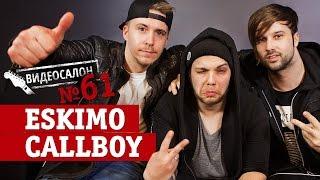 getlinkyoutube.com-Русские клипы глазами ESKIMO CALLBOY (Видеосалон №61) — следующий 8 июня!