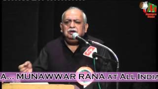 getlinkyoutube.com-Munawwar Rana [HD] Latest Mushaira, Mumbai, Oct 2015, Org. Sayyed Jalaluddin