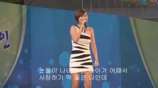 getlinkyoutube.com-내 나이가 어때서 /  박미영 :  2014 경북농촌지도자대회 상주실내체육관 2014  10  15
