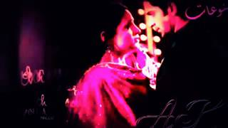getlinkyoutube.com-اغنية ربابي اروع اغنية