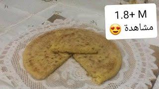 getlinkyoutube.com-Harcha Marocaine, Moroccan Semolina Bread تحضير الحرشة المغربية ساهلة وبنينة