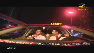getlinkyoutube.com-ابو جانتي 2 كرستيانو رونالدو - YouTube2.avi