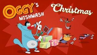 getlinkyoutube.com-Oggy's Mishmash - Christmas- Oggy & The Cockroaches Special!