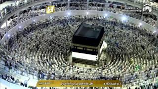 getlinkyoutube.com-مكة المكرمة II بيت الله الحرام II صلاة الليل وليست الفجر  3-12-1436هـ الشيخ صالح بن حميد