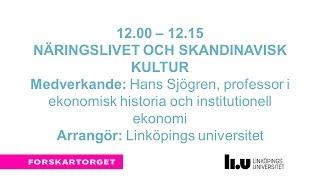 Forskartorget2016 - Näringslivet och skandinavisk kultur