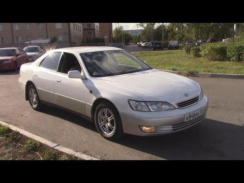 Обзор 1999 Toyota Windom Виндом