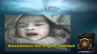 getlinkyoutube.com-Baby ruft den Namen Allah nach der Geburt im Krankenhaus in Syrien SubhanaAllah