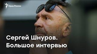 getlinkyoutube.com-Шнур о России: мы как были воинствующими невеждами, так и остались