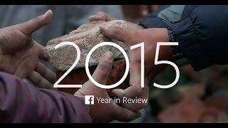 ملخص الاحداث التقنية في عام 2015   BEST TECH IN 2015