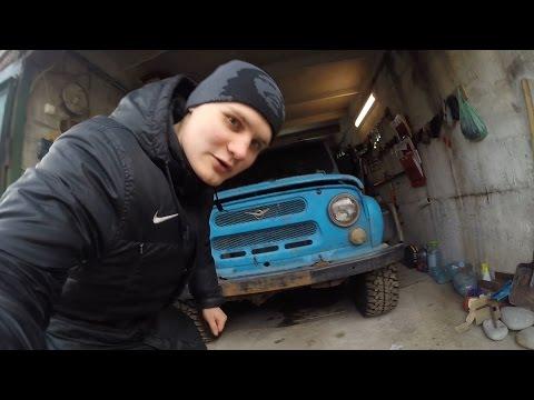 Гаражные будни 3  ( УАЗ 469 Козлик )