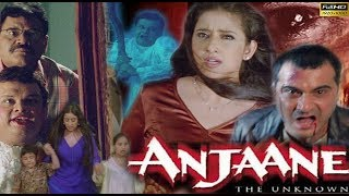 Anjaane (The Unknown) - Manisha Koirala, Sanjay Kapoor & Tejaswini Kolhapure - Full HD Horror Movie