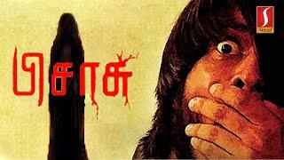 Latest Tamil Full Movie   HD Movie    Super Hit Tamil Movie   Latest Upload width=