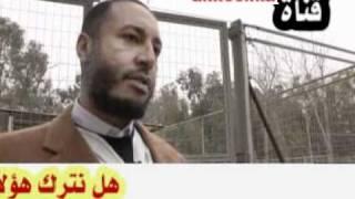 getlinkyoutube.com-الساعدي القذافي يعد العدة لأخذ الثأر لأبيه ؟؟؟.