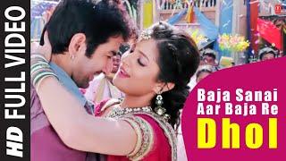 Baja Sanai Aar Baja Re Dhol Song Video ᴴᴰ 1080p | Deewana Bengali Movie 2013 | Jeet & Srabanti