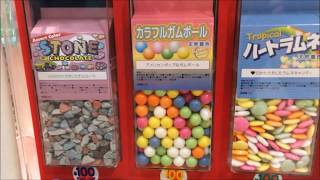 getlinkyoutube.com-ガムボールマシーン ガチャガチャ ゲーム Gumball Machine ガム Gum Candy Machine