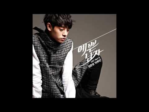 [예쁜남자 (Pretty Boy) OST] 정준영 (Jung Joon Young) - 하루만 (I'm Nobody)