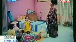 getlinkyoutube.com-EK BUK JALA full bangla movie