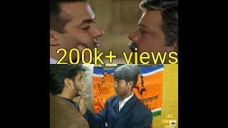 Salman khan best scene - Garv