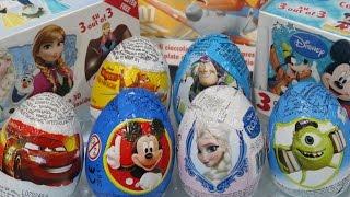 チョコエッグ ディズニー アナと雪の女王 カーズ  プレーンズ トイストーリー Disney Frozen Cars Toy Story Planes Chocolate surprise eggs