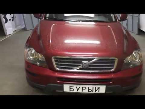 Volvo XC90 BI-XENON BOSCH AL и омыватель фар.
