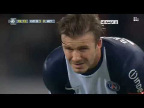 David Beckham Last Ever Football Match (Crying)