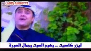 getlinkyoutube.com-ابراهيم صبيحات - يا حلالي و يا مالي
