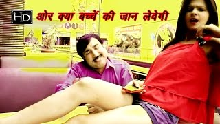 Bache Ki Jaan Leve Gi | बच्चे की जान लेवेगी | Rajesh Singhpuriya, Sonu Soni | Haryanvi DJ Songs