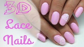 getlinkyoutube.com-3D Lace Nail Art ► NO Tools! 💅 Koronkowe Paznokcie 💅  My Wonderland
