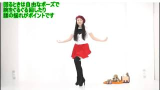 getlinkyoutube.com-【I LOVE U@あいり】恋するフォーチュンクッキー【練習用反転スロー】