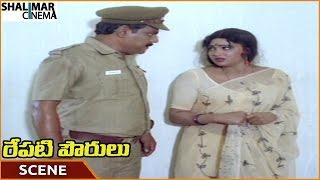 Repati-Pourulu-Movie-Kota-Taken-Anuradha-To-Rallapallis-House-Vijayashanti-Shalimarcinema width=