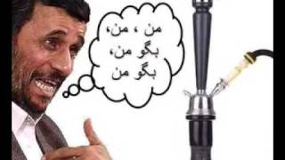 getlinkyoutube.com-کلیپ بسیار جالب -  احمدی نژاد - Ahmadinejad مهدی کروبی